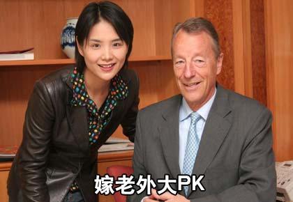 外国老男人身边的年轻中国女人【组图】 - 柏村 - 柏村休闲居