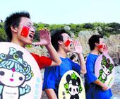 台湾拒绝奥运圣火入岛