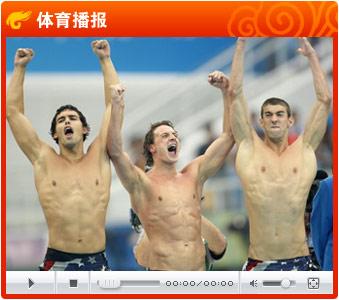 视频:菲尔普斯领衔美国队再夺金 男子4*200米