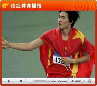 视频:北京24小时 偷拍刘翔入村前最后一天训练