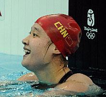 刘子歌,中国,北京奥运,,冠军,08北京