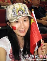 孟瑶,北京奥运,场外,嘉宾,08北京