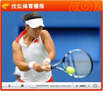 视频:李娜0-2不敌萨芬娜 无缘网球女单决赛