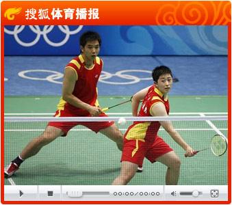 视频:苦战10平分决胜局获胜 中国混双斩获铜牌