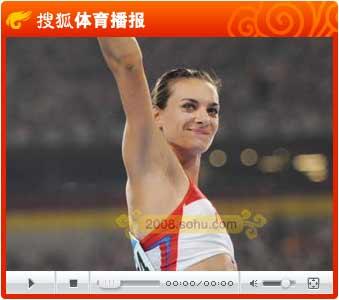 视频:撑杆女皇伊辛巴耶娃5米05再破世界纪录