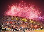 奥运,2008奥运会,闭幕式