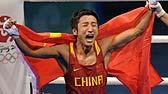 中国选手邹市明获48公斤级冠军