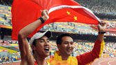 中国选手祁顺获得男子马拉松T12级冠军