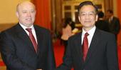 第十一次中俄总理会晤