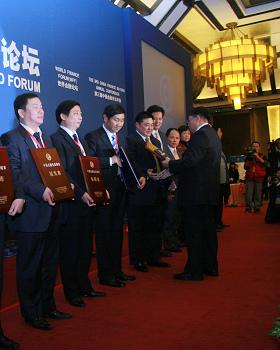 """""""中国改革的下一步:变化与选择""""国际研讨会,搜狐财经"""