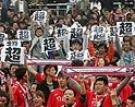 重庆3-2南京
