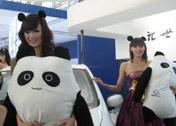 吉利熊猫上市现场
