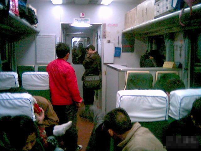 火车上的超牛提示牌!
