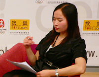 搜狐教育主持人 刘海霞