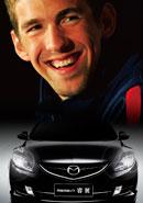 菲尔普斯受邀代言Mazda6睿翼