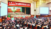 2004年四川两会