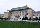 台北故宫里的国宝
