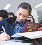 """中国户籍改革关键是""""平权"""""""