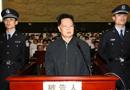 湖南郴州市原市委副书记、市纪委书记曾锦春因涉嫌受贿、巨额财产来源不明案,在长沙受审