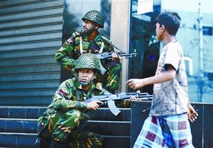 孟加拉/随着金融危机的加深,失业、贫困、饥饿和不满一旦与暴力、武器...