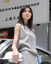 2009 上海车展  车模 李斯羽
