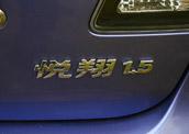 长安悦翔1.5L