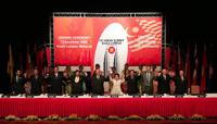 2005年东盟系列峰会