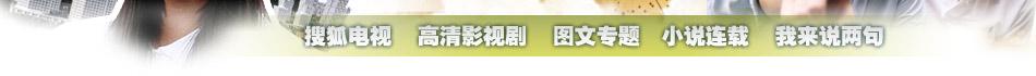 《我的青春谁做主》,电视剧,在线观看,青春,我的青春,赵宝刚,《青春》,陆毅,赵琳,王珞丹,朱雨晨