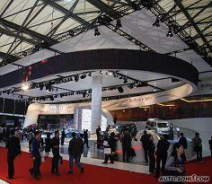 2009上海车展华晨展台