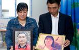 重组家庭夫妇分别捧着遇难丈夫和妻子的照片