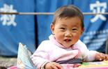 汶川地震新生婴儿过一周岁生日