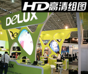 2009台北电脑展