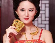 时尚黄金,文化黄金,百泰,珠宝