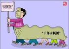 经济复苏之路,减税,税收