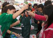2008环保购物袋免费发送
