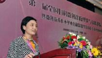 段华主任在医院主办的全国妇科微创诊疗论坛会上做大会发言