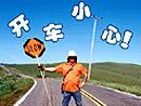 学车,驾校,驾驶,汽车社区,搜狐汽车,汽车网