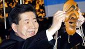 卢武铉自杀身亡