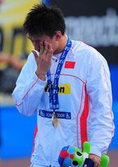 张琳,游泳,夺冠,金牌,破纪录,游泳世锦赛,2009游泳世锦赛,罗马游泳世锦赛