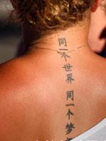 文身,刺青,游泳,游泳世锦赛,世锦赛,罗马世锦赛