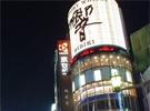 淘遍日本五大商场购物指南